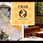crab_mangiaroma